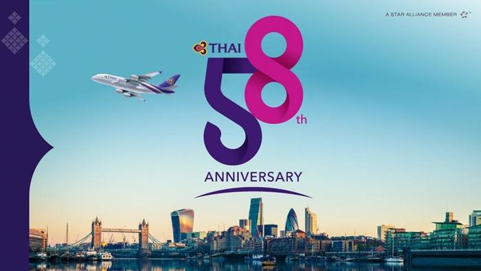 """อาการร่อแร่! """"การบินไทย"""" ขาดทุนหนัก 2 พันล้าน มีหนี้สินรวม 2 แสนล้าน ผู้ถือหุ้นงดรับเงินปันผล"""