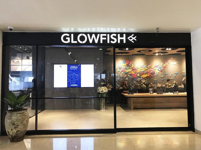 Glowfish entrance