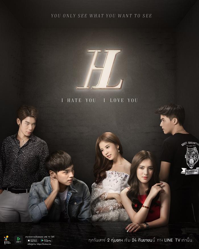 HL_G_4x5