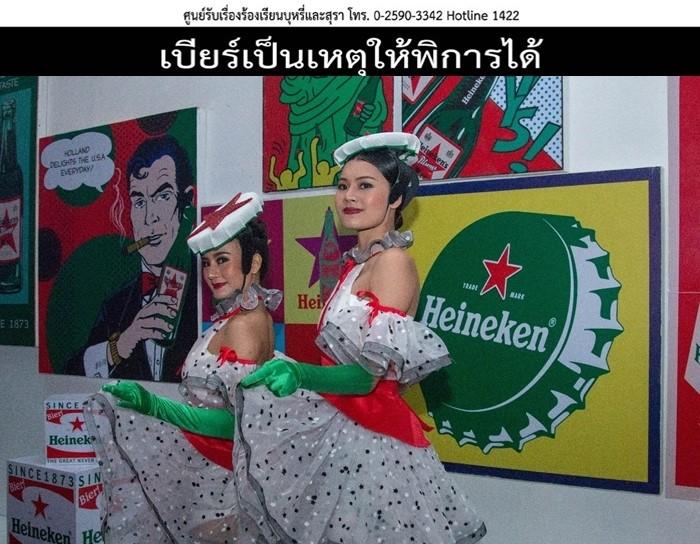 Heineken_7
