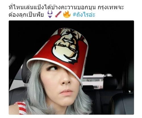 KFC_4