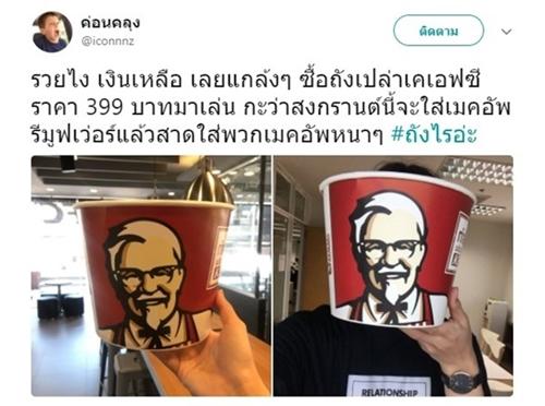 KFC_5