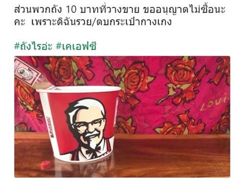 KFC_6