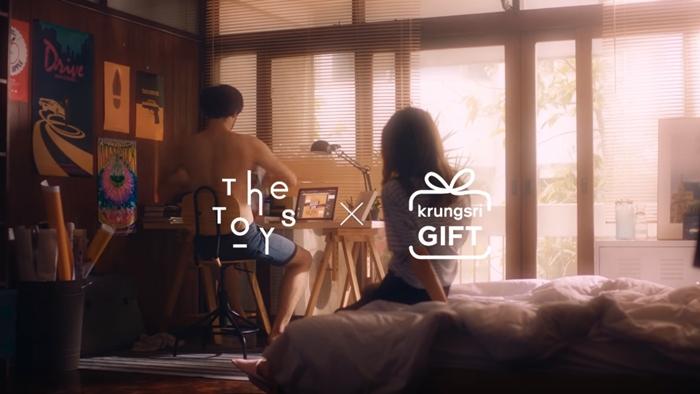 เจาะกลยุทธ์ Krungsri GIFT การทำหนังสั้น #ของขวัญจากใจ ไม่ต้องมีมูลค่าก็ #สร้างความสุขไม่รู้จบ