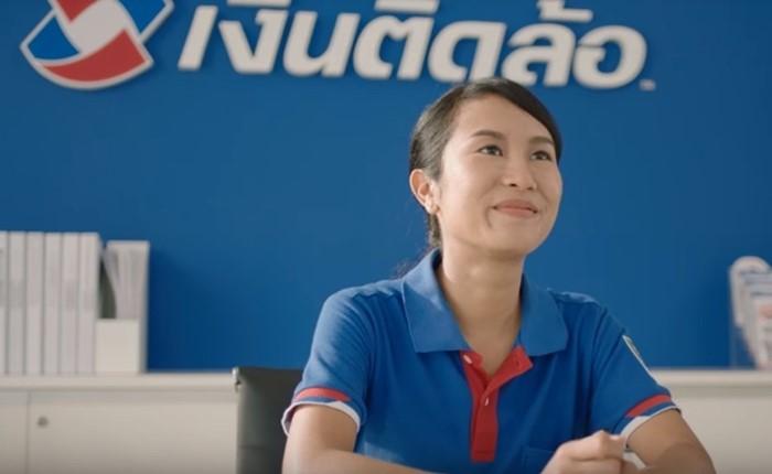 #ช่วยช่วยกัน แคมเปญลดดอกเบี้ยต่ำสุด 0.68% ล่าสุดจากเงินติดล้อ หวังช่วยคนไทยลดภาระหนี้ได้ผ่อนเบาขึ้น มีเงินเหลือใช้มากขึ้น