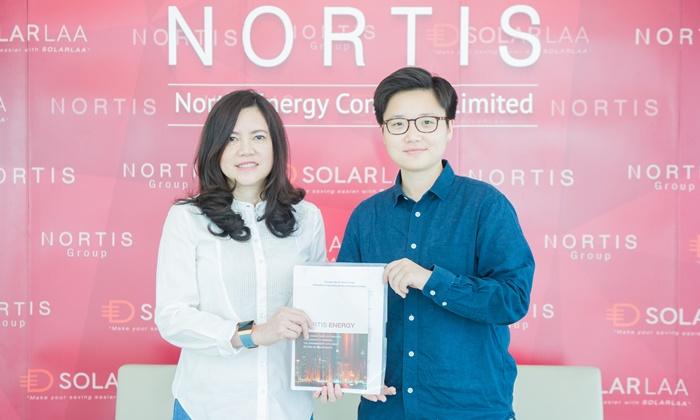 """""""นอร์ติส"""" จับมือ """"เอนเนอร์โก"""" บล็อกเชนค่ายยักษ์จากจีน พัฒนาระบบ """"ดิจิมินต์"""" สกุลเงินดิจิทัลพลังงานครั้งแรกของเมืองไทย"""