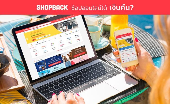 ShopBack-02