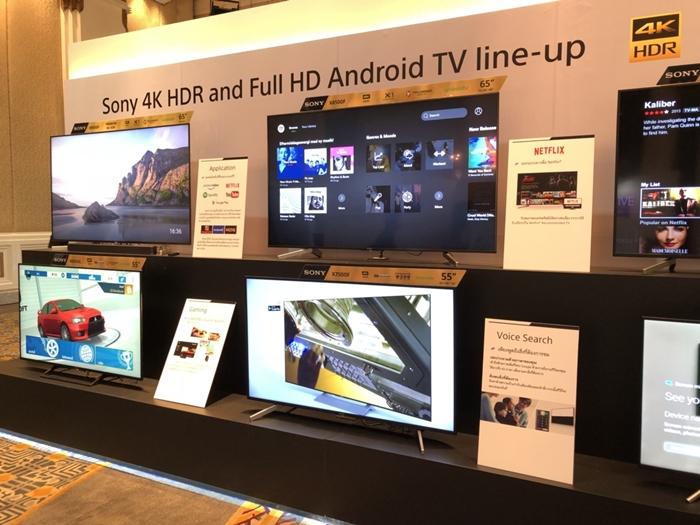 Sony bravia 2018_180426_0002