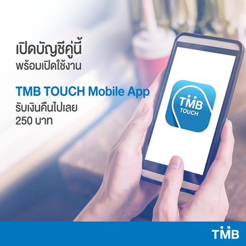 TMB-4
