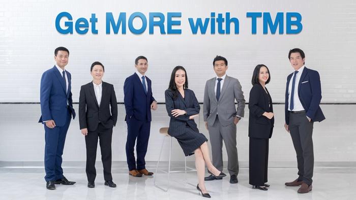 ทีเอ็มบี ชูกลยุทธ์ Get MORE with TMB อัดสิทธิประโยชน์เต็มที่ให้เอสเอ็มอี 'ได้มากกว่า'