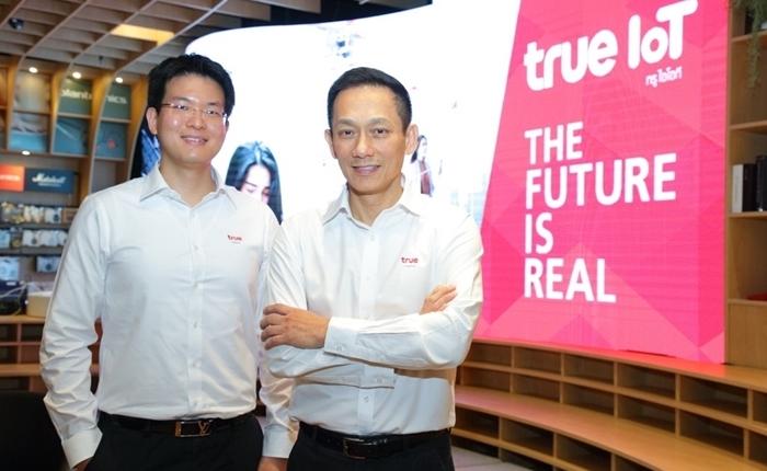 True IoT ครอบคลุมทุกความต้องการ ใช้ได้จริงทั่วไทยแล้ววันนี้ พร้อมโปรแรงที่ให้ นักพัฒนา SME องค์กรธุรกิจและลูกค้าทั่วไป เข้าถึง IoT ได้ง่ายๆ สบายกระเป๋า