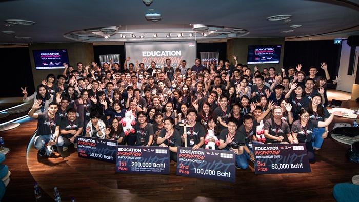 ประกาศผลผู้ชนะ Edtech Hackathon ในการประกวดแผนธุรกิจสตาร์ตอัพที่มี Passion อย่างแรงกล้าทางด้านการศึกษา