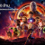 ความสำเร็จ Infinity War วันแรก 100 ล้าน สร้างประวัติศาสตร์ยอดจองล่วงหน้าสูงสุด 1 แสนใบ