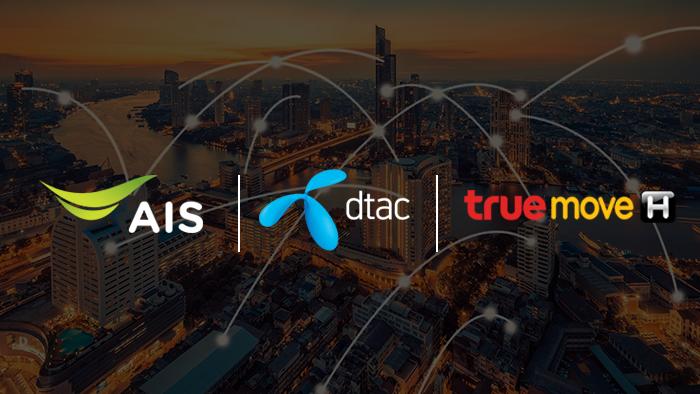 เปิดให้เห็นกันจะๆ ! AIS, DTAC และ TrueMove เครือข่ายไหนเน็ตเร็ว แรง และครอบคลุมพื้นที่มากที่สุด