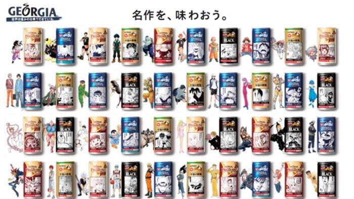 สาวกมังงะห้ามพลาด! Shonen Jump ฉลอง 50 ปี เปิดตัวกาแฟกระป๋องลิมิเต็ด อิดิชั่น 40 ลาย