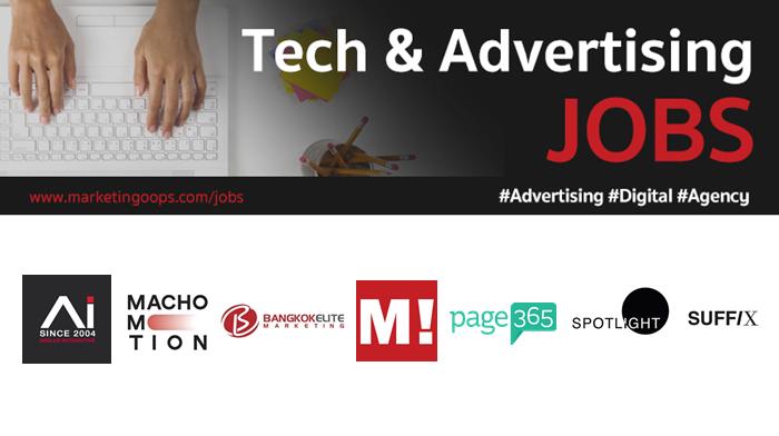 งานล่าสุด จากบริษัทและเอเจนซี่โฆษณาชั้นนำ #Advertising #Digital #JOBS 14-20 Apr 2018