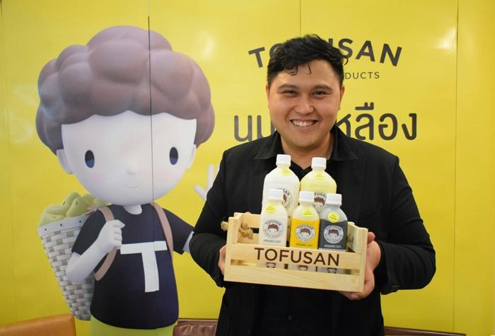 tofusan2