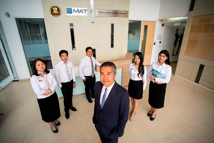 ทีมงานคุณภาพของสถาบันและศูนย์ฝึกอบรมมาตรฐาน ด้านธุรกิจยานยนต์ MAT (Maste...