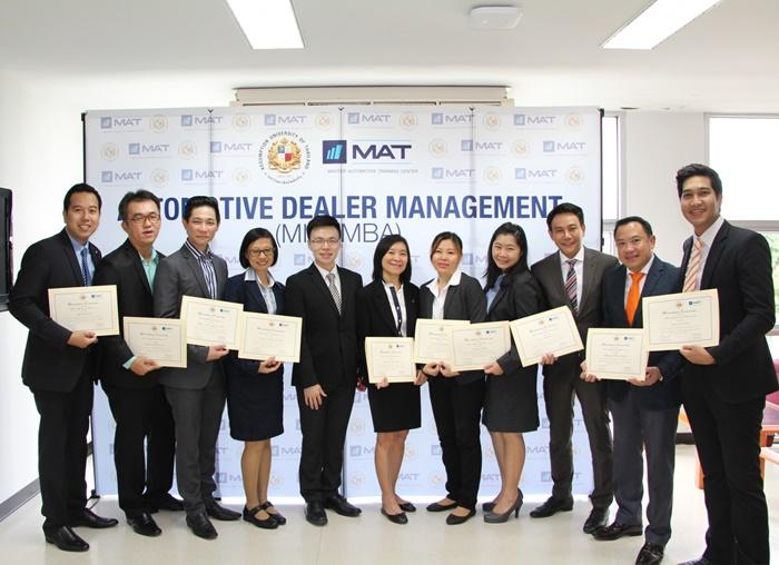 ผู้สำเร็จหลักสูตร Mini-MBA ที่ MAT ร่วมมือกับมหาวิทยาลัยอัสสัมชัญ