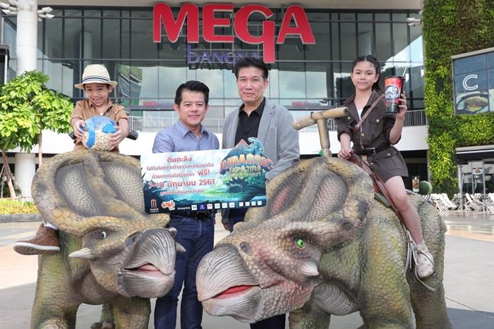 ภาพข่าวการตลาดงาน Jurassic Expo 2018_1