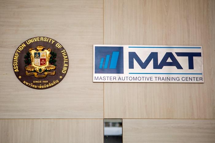 ร่วมมือกับมหาวิทยาลัยอัสสัมชัญ สรรสร้างหลักสูตร Mini-MBA
