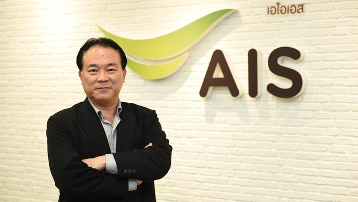 "AIS ตั้ง CEBO คนแรกขององค์กร ปั้น ""ยงสิทธิ์ โรจน์ศรีกุล"" คุมกลยุทธ์ ขยายตลาดลูกค้าองค์กร"