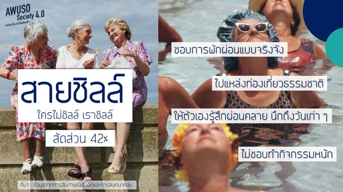 Aging Society_09