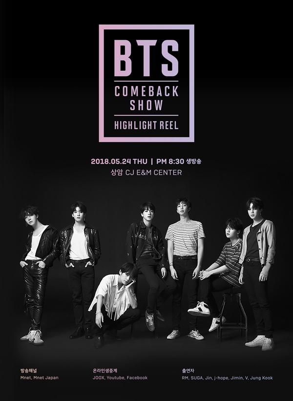 BTS Comeback Show - Copy