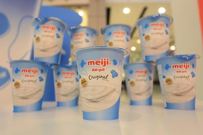 CP Meiji Cup Yoghurt_02