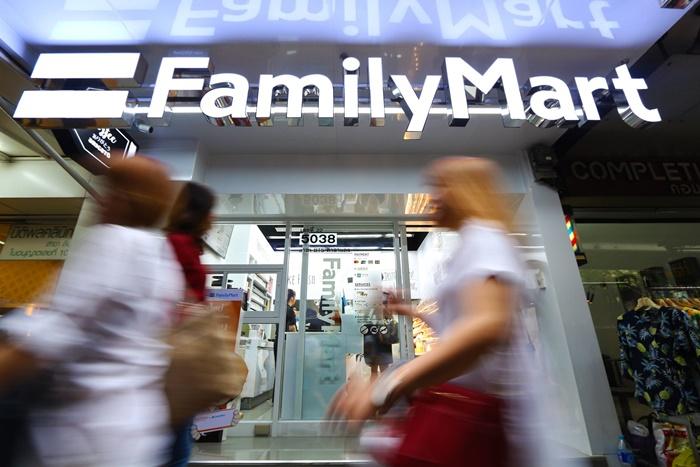 FamilyMart_01