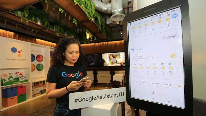 สัปดาห์หน้าคนไทยได้ใช้! Google Assistant พูดไทย พร้อมใช้งานแล้ว