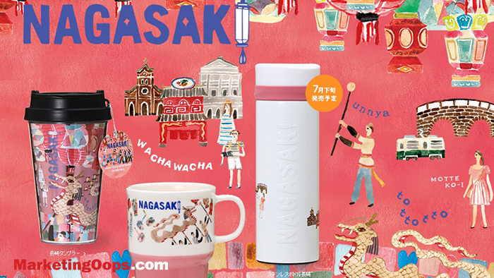 กำเงินไว้ให้มั่น! Starbucks ญี่ปุ่น อัพเดท Collection สินค้าที่ระลึกประจำจังหวัดเพิ่มอีก 5 จังหวัด