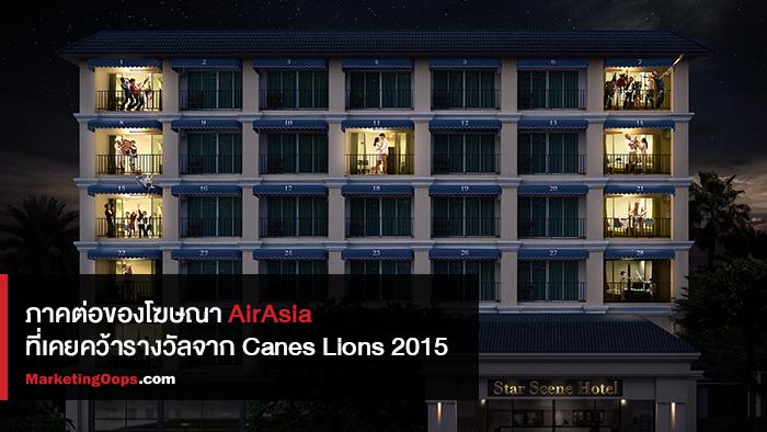 BBDO Bangkok สร้างภาคต่อของโฆษณา AirAsia ที่เคยคว้ารางวัลจากเวที Cannes Lions 2015