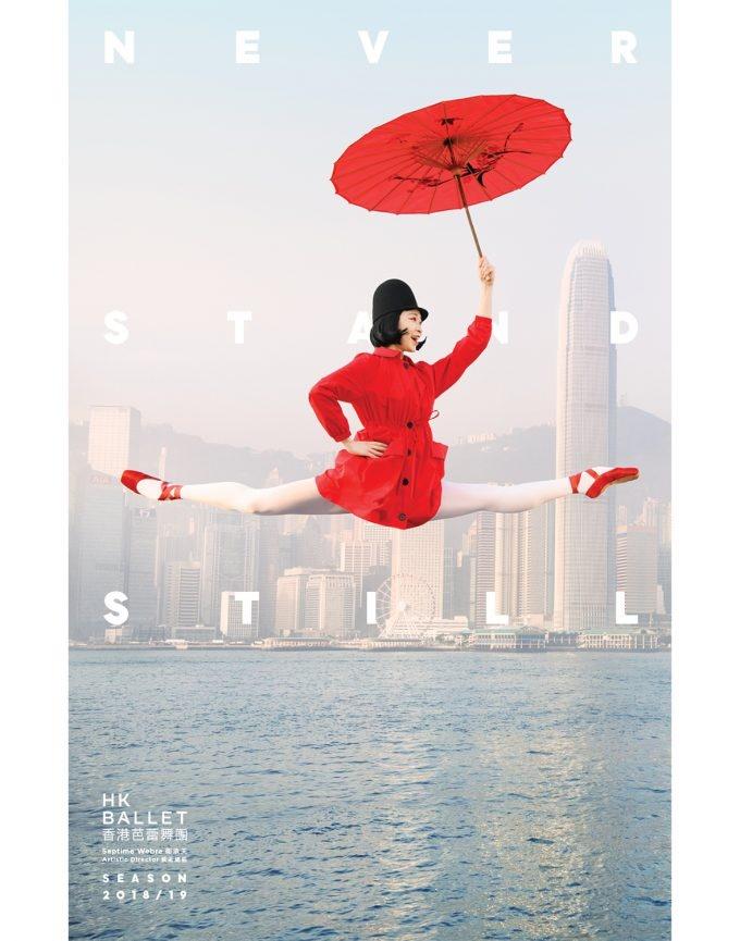 Hong-Kong-Ballet_Design_Army_poster0_1200px-680x865