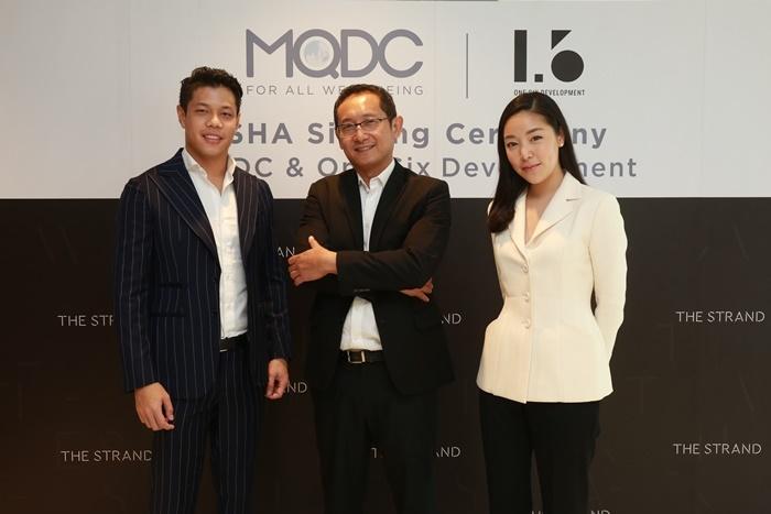MQDC x One.Six (2)