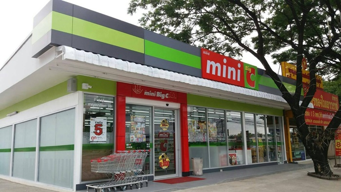 MiniBigC