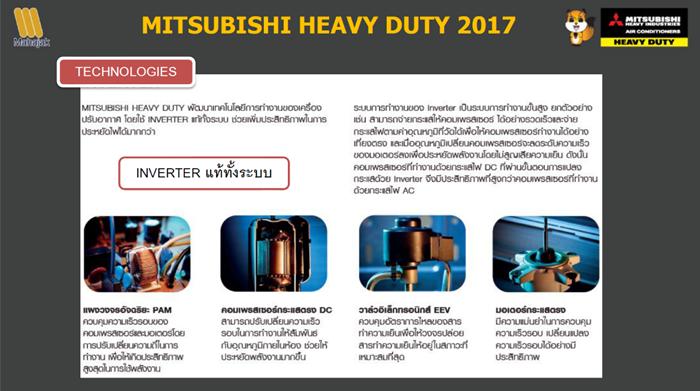 Mitsubishi_8
