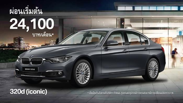 New car_3S