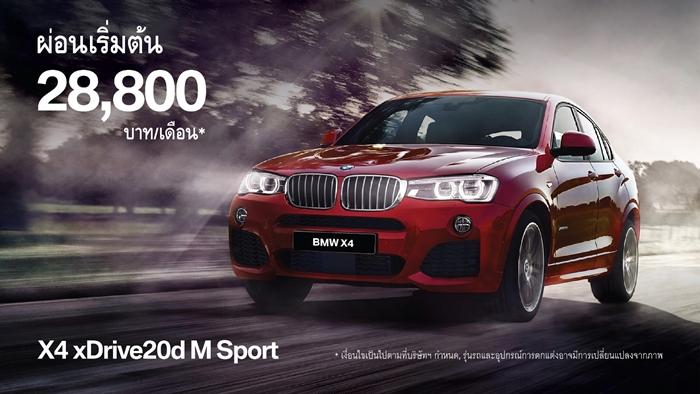 New car_X4