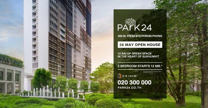 Park24_20