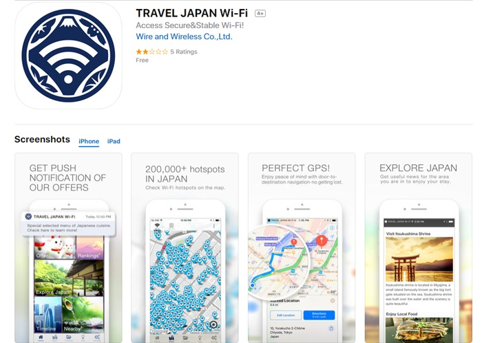 Pic_TRAVEL JAPAN Wi-Fi_1