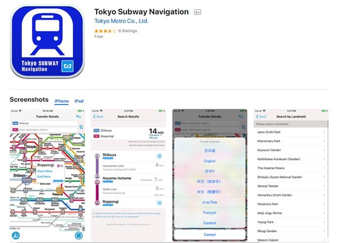 Pic_Tokyo Subway_1
