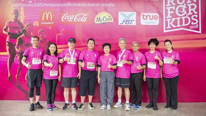 RMHC มินิ มาราธอน 'Run for Kids' วิ่งเพื่อน้อง 2018 ร่วมช่วยเหลือเพื่อผู้ป่วยเด็กและครอบครัว