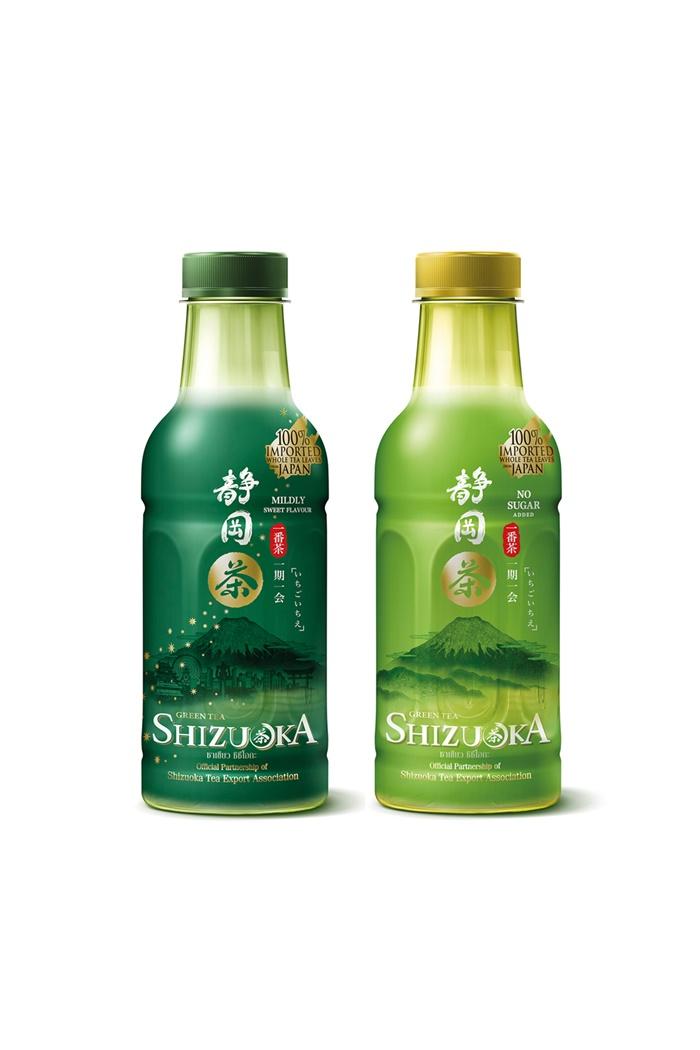 Resize shizuoka two