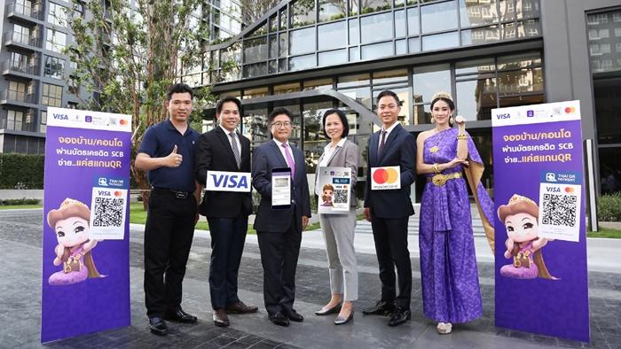 """ไทยพาณิชย์ จับมือ แสนสิริ สร้างประสบการณ์ใหม่ยุค 4.0 เปิดตัวบริการใหม่ """"SCB EASY Pay จอง-จ่ายซื้อที่อยู่อาศัยของแสนสิริแบบไร้เงินสด"""""""