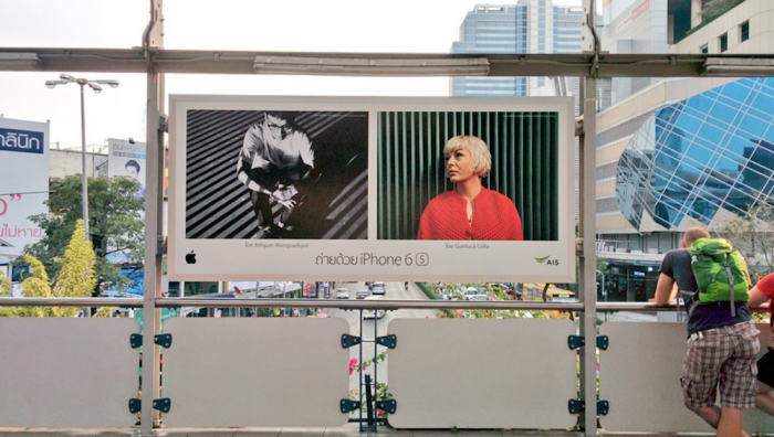 Shot-on-iPhone-6s-World-Gallery-thailand-03-flashfly