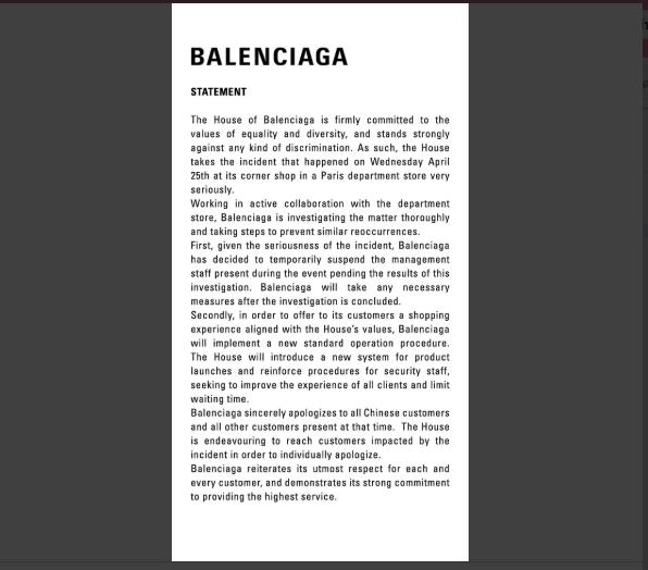 balenciaga2