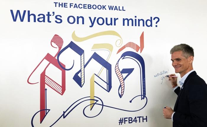Facebookพร้อมสนับสนุน Social Commerce เพราะมองเห็นศักยภาพจากSME ไทย เซอร์ไพรส์! คนไทยใช้ Live ขายของเก่ง