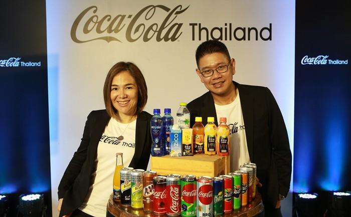 โคคา-โคลา เปิดพอร์ตโฟลิโอยึดผู้บริโภคเป็นศูนย์กลาง-หลากเซ็กเมนต์ ตอกย้ำภาพบริษัทเครื่องดื่มไม่ได้มีแค่น้ำอัดลม