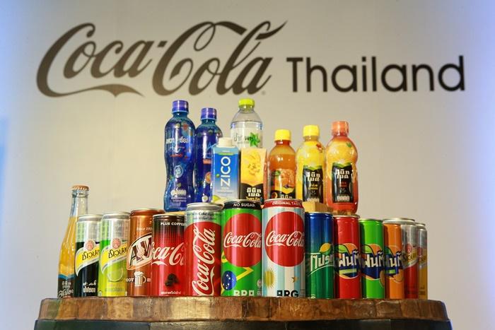 02_CocaCola
